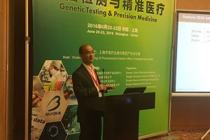 ChemPartner at the 18th Shanghai International Froum on Biotechnology & Pharmaceutical Industry