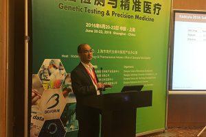 ChemPartner at the 18th Shanghai International Froum on Biotechnology & Pharmaceutical Industry