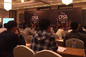 睿智化学参展第六届化学和药物结构分析(CPSA) 上海年会