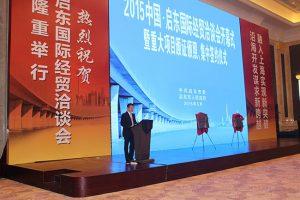 尚华医药与启东市人民政府签约生物制药科创中心项目