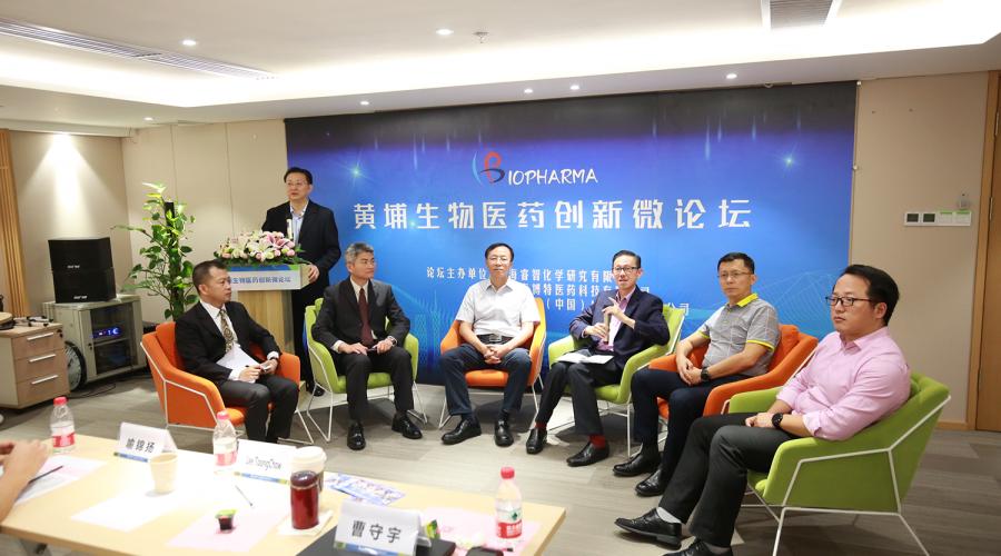 上海睿智主办第1期黄埔生物医药创新微论坛