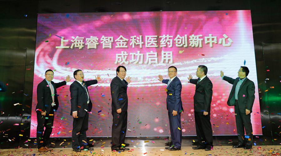 打造医药研发生态 助力中国创新策源